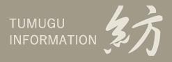 TUMUGU INFORMATION