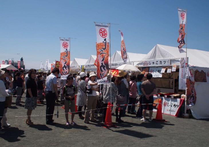 「第3回みなとオアシスSea級グルメ全国大会」にて 八幡浜みなっとが出品した「じゃこカツ」が第1位になりました!