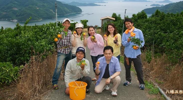 八幡浜お手伝いプロジェクトさんからのお知らせです!