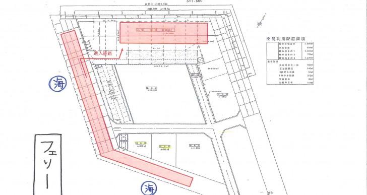 【シルバーウィーク中の臨時駐車場について】