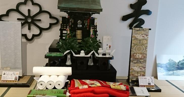 黒い神社(住吉神社)